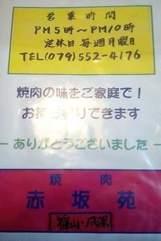 1364727548956.jpg
